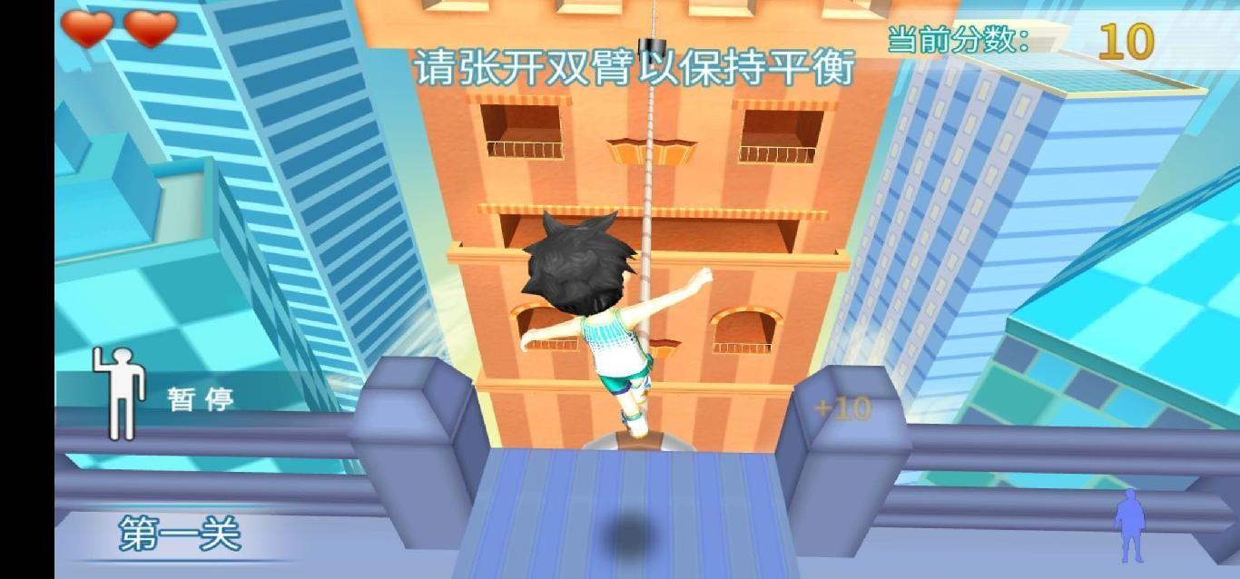 3D体感游戏17.jpg