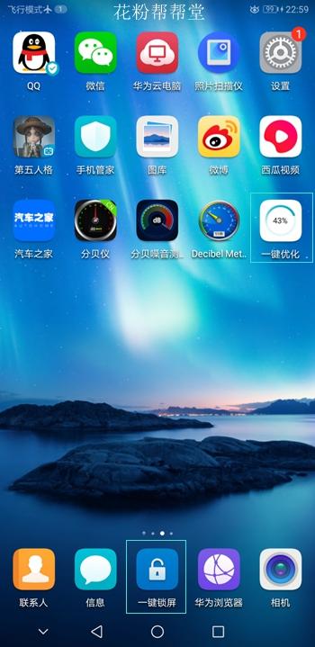 Screenshot_20190104-225949.jpg