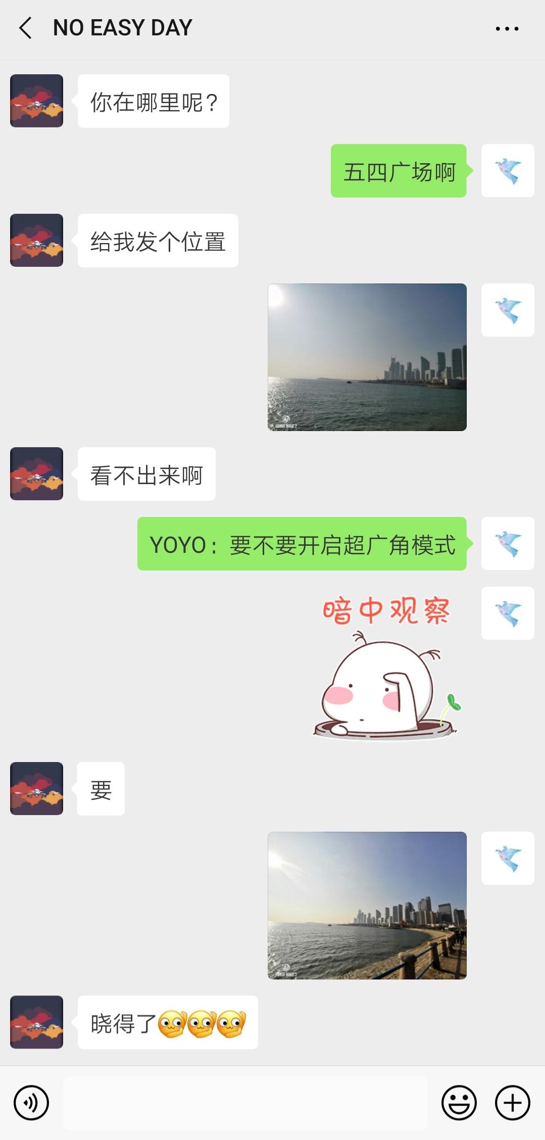 Screenshot_20190105_211225_com.tencent.mm.jpg