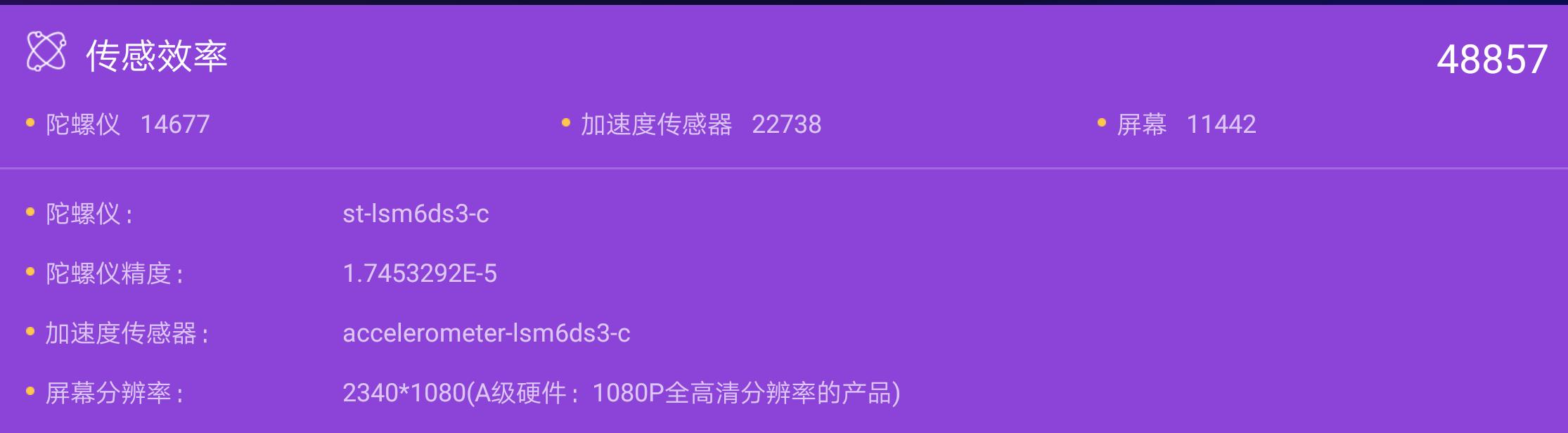 Screenshot_20190106_210152_com.ludashi.vrbench.png