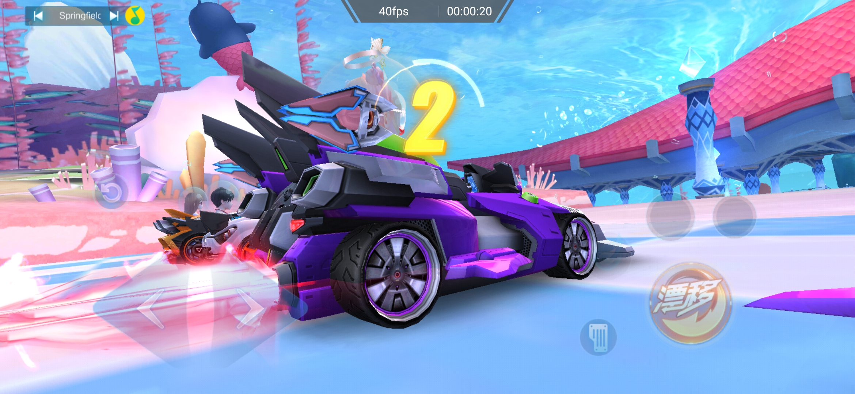 Screenshot_20190106_231946_com.tencent.tmgp.speedmobile.jpg