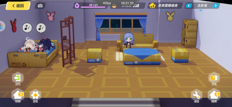 Screenshot_20190106_232302_com.miHoYo.bh3.huawei.jpg