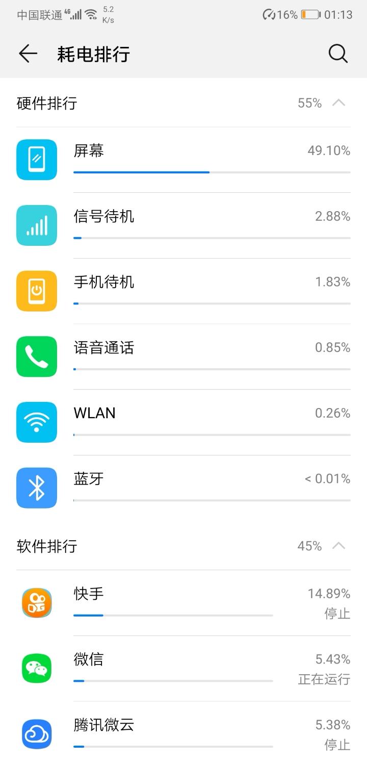 %2Fstorage%2Femulated%2F0%2FPictures%2FScreenshots%2FScreenshot_20190108_011331_.jpg