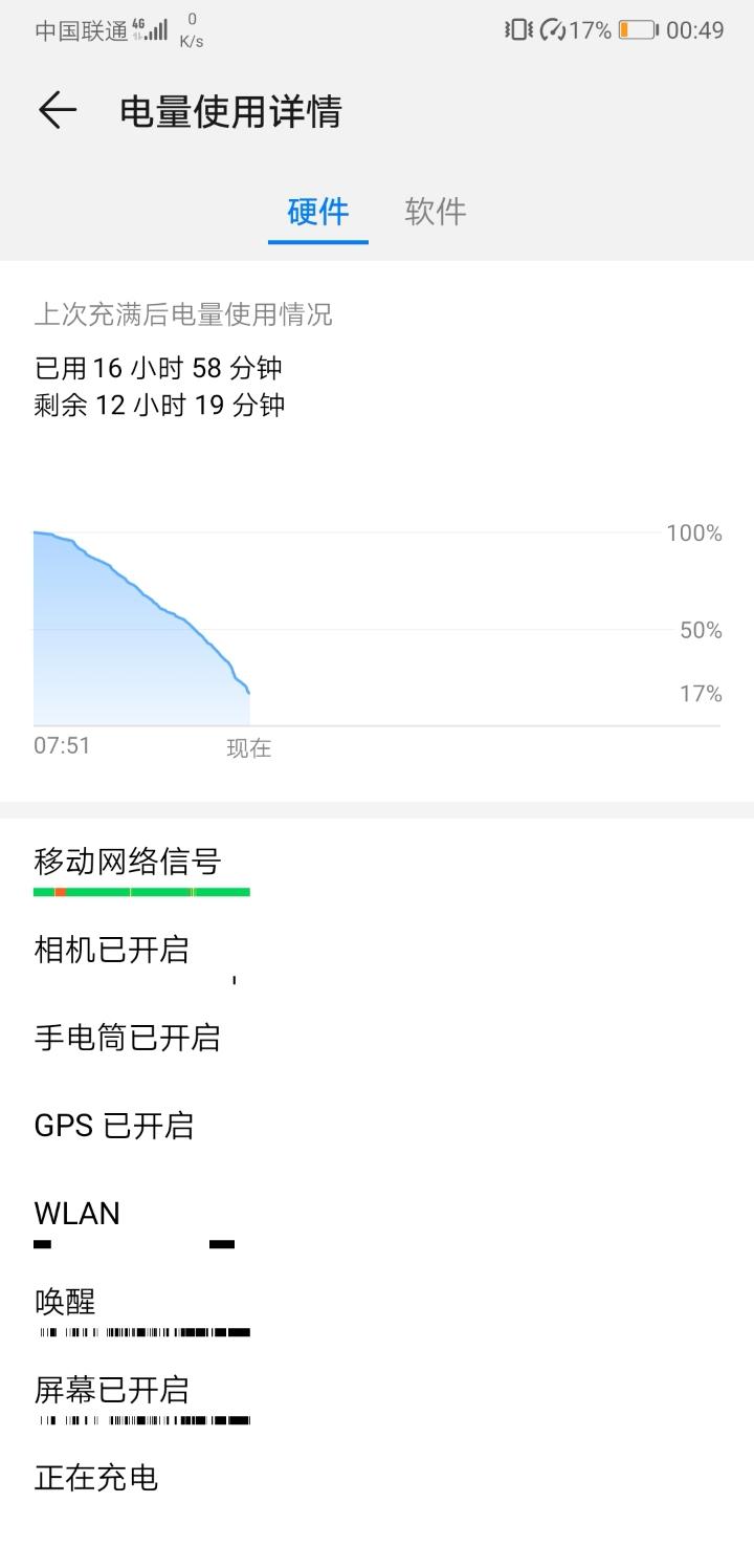 %2Fstorage%2Femulated%2F0%2FPictures%2FScreenshots%2FScreenshot_20190109_004935_.jpg