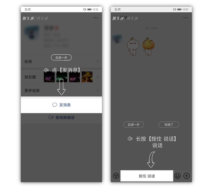亲情向导03.PNG
