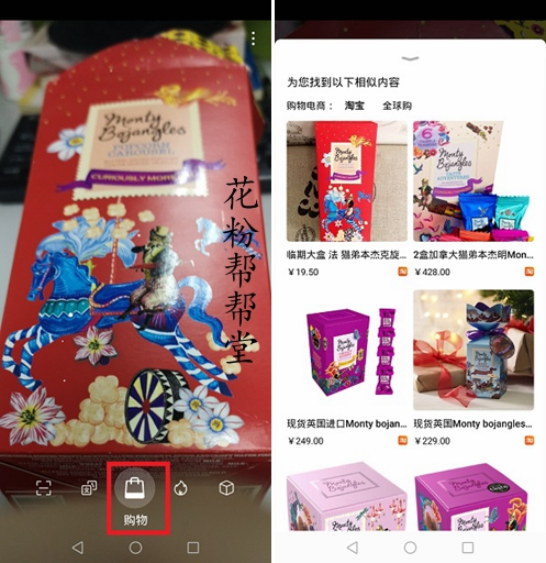 Screenshot_20190109_153240_com.huawei.scanner.jpg