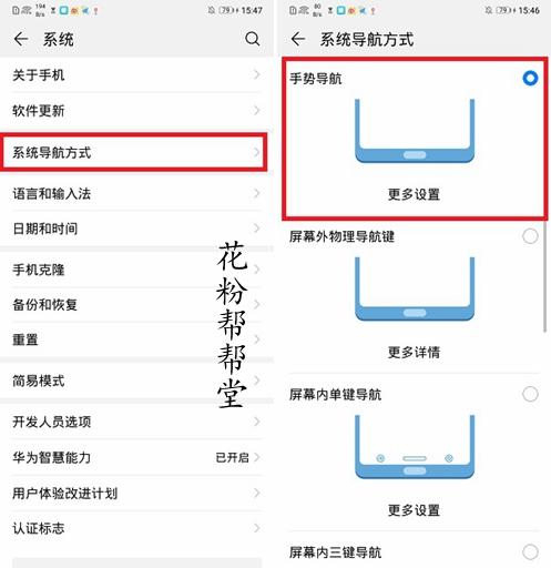 Screenshot_20190109_154647_com.android.settings.jpg