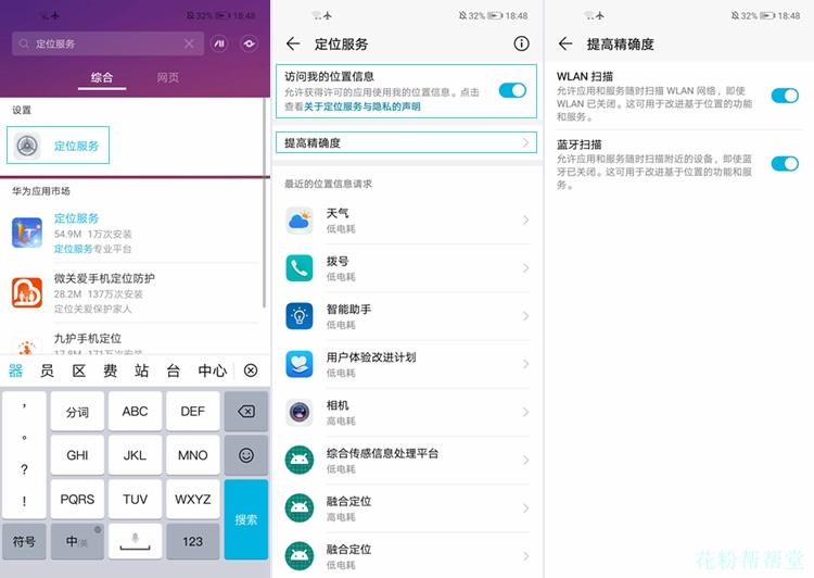 Screenshot_20190111_184818_com.huawei.android.launcher.jpg