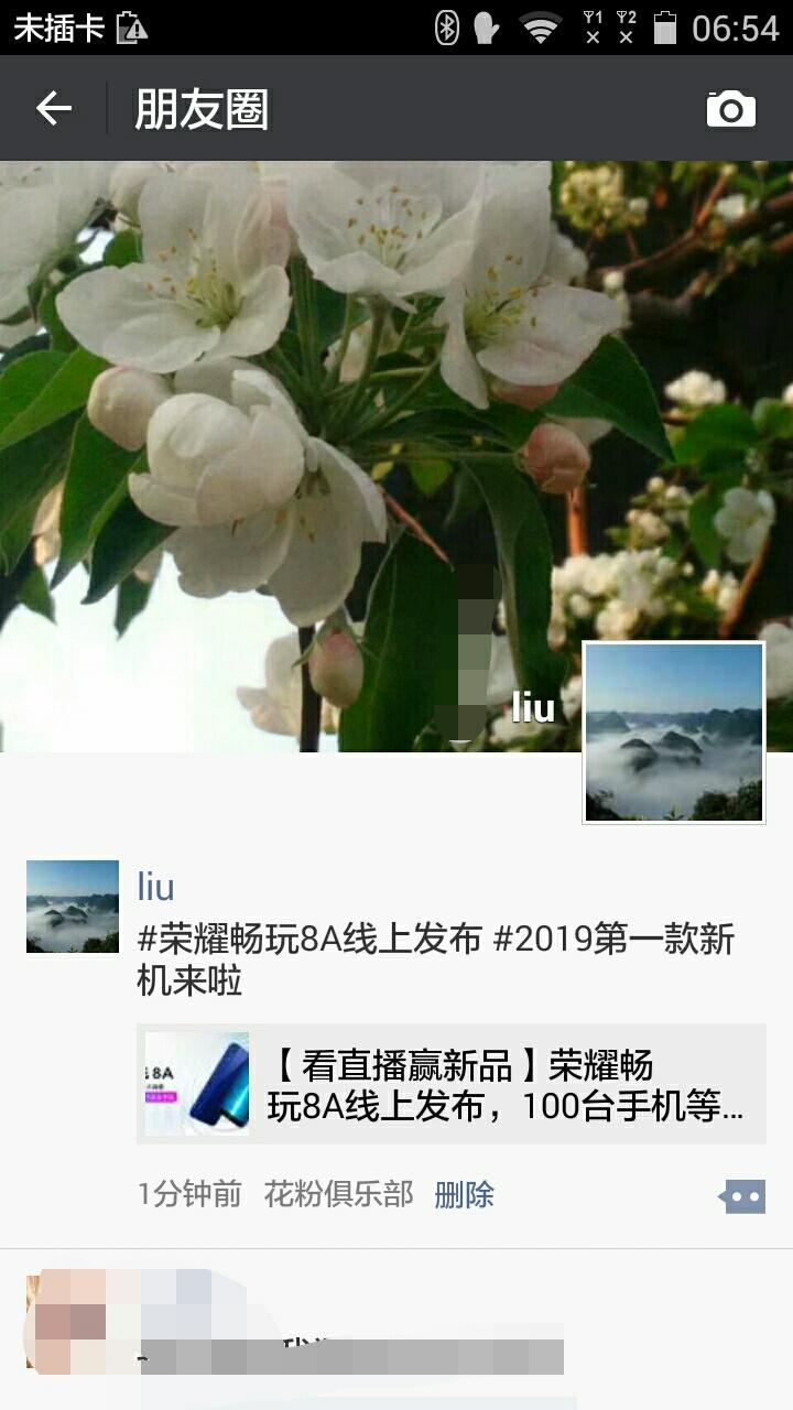 IMG_20190110_174727.jpg