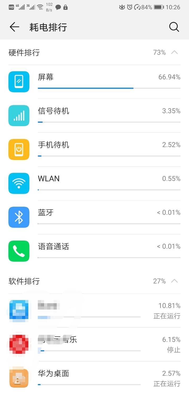 %2Fstorage%2Femulated%2F10%2FPictures%2FScreenshots%2FScreenshot_20190112_102719.jpg