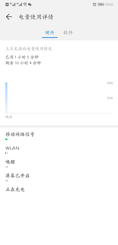 %2Fstorage%2Femulated%2F0%2FPictures%2FScreenshots%2FScreenshot_20190112_105252_.jpg