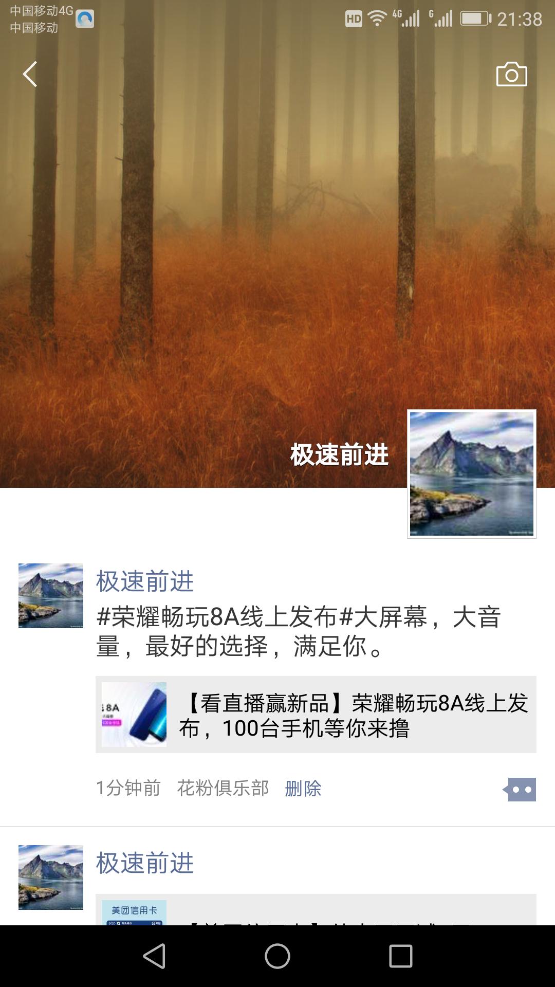 Screenshot_20190108-213830.png