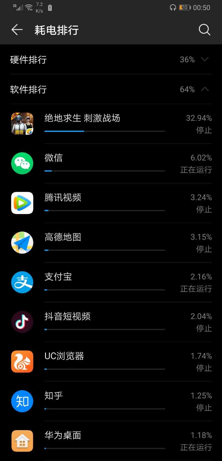 %2Fstorage%2Femulated%2F0%2FPictures%2FScreenshots%2FScreenshot_20190113_005020_.jpg
