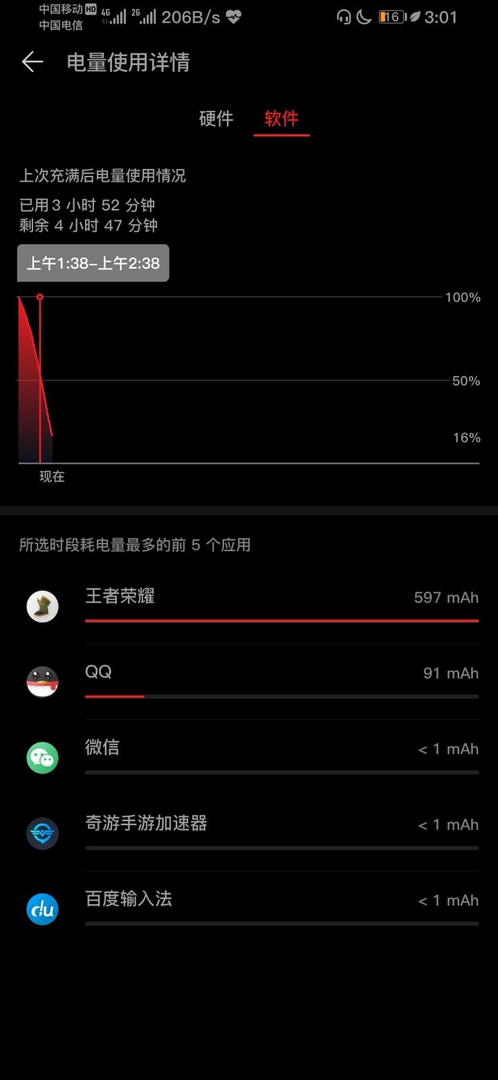 %2Fstorage%2Femulated%2F0%2FPictures%2FScreenshots%2FScreenshot_20190113_030109_.jpg