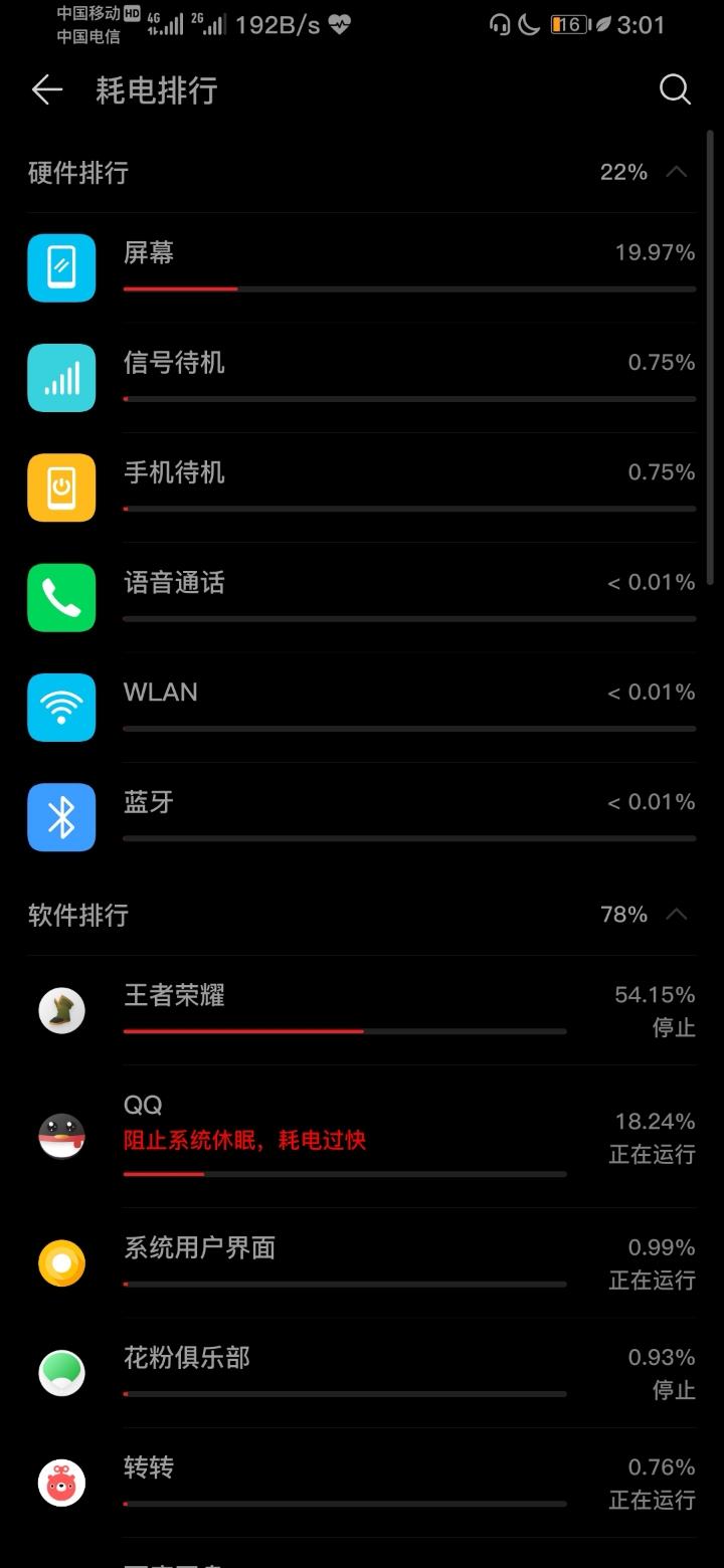 %2Fstorage%2Femulated%2F0%2FPictures%2FScreenshots%2FScreenshot_20190113_030116_.jpg