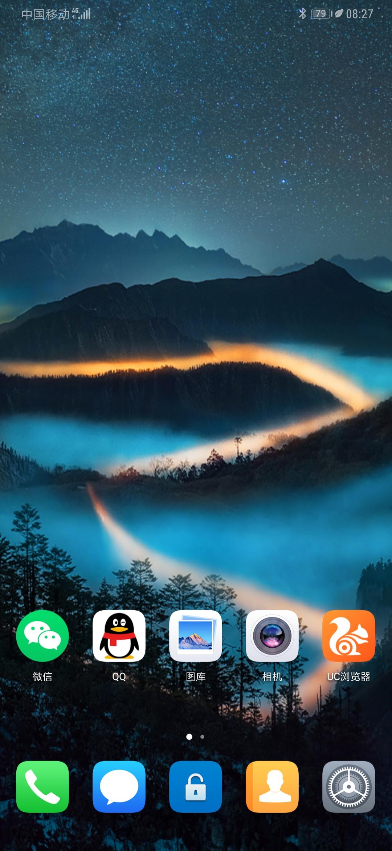 Screenshot_20190113_082744_com.huawei.android.launcher.jpg