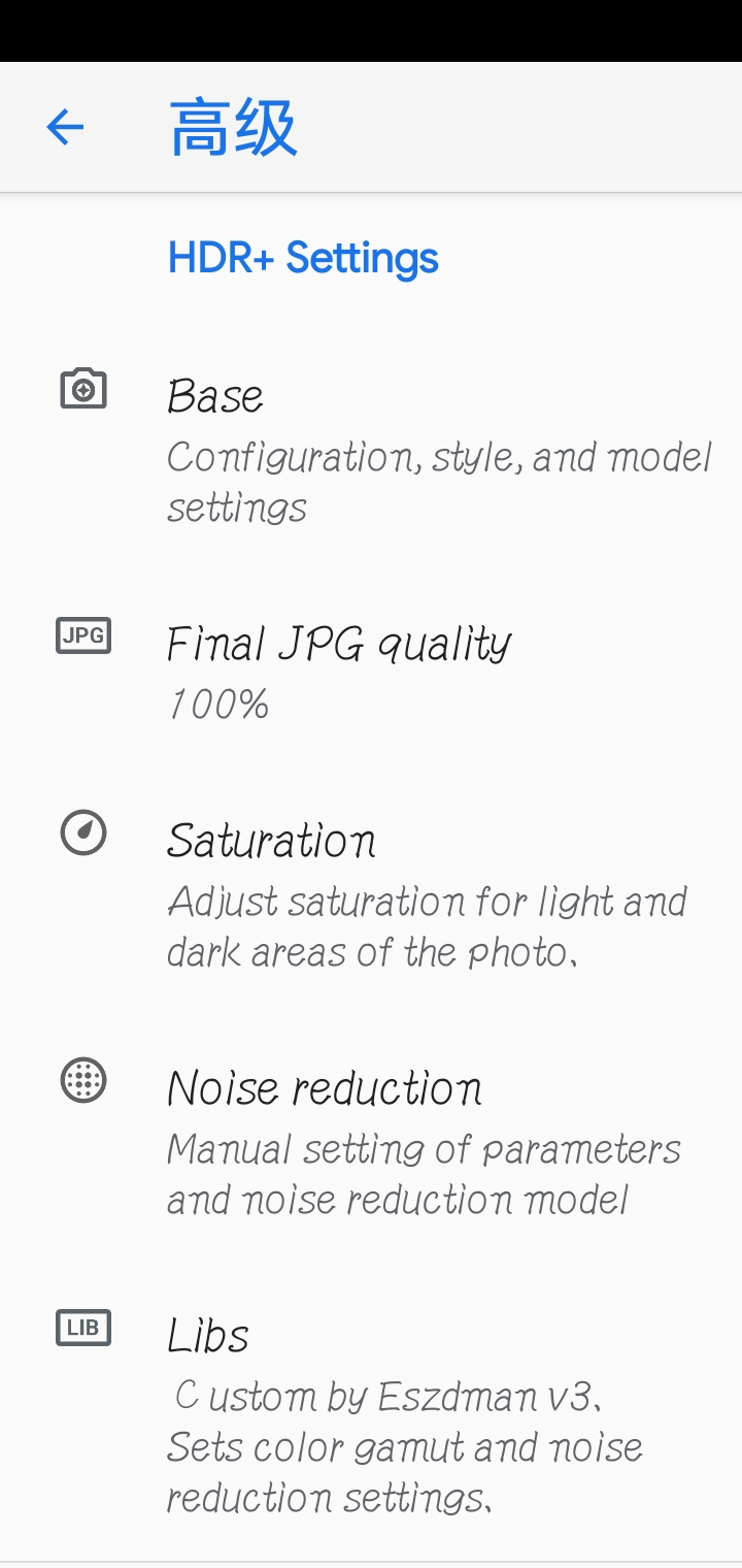 谷歌相机8.1和9.0通用版本