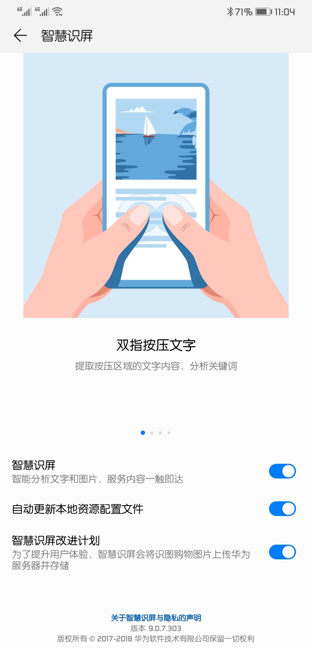 Screenshot_20190121_110454_com.huawei.hitouch.jpg