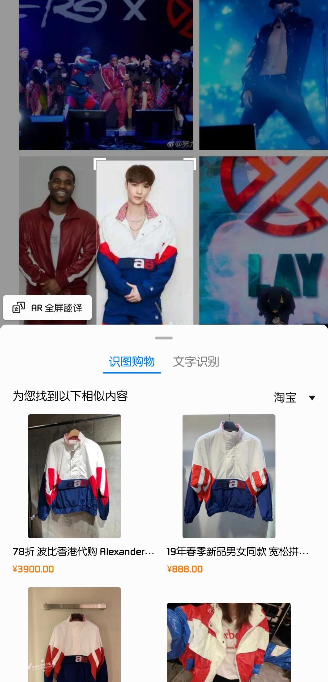 Screenshot_20190121_110108_com.huawei.hitouch.jpg
