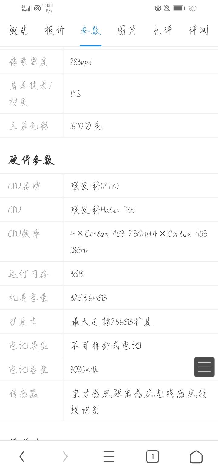 Screenshot_20190121_170009_com.UCMobile.jpg
