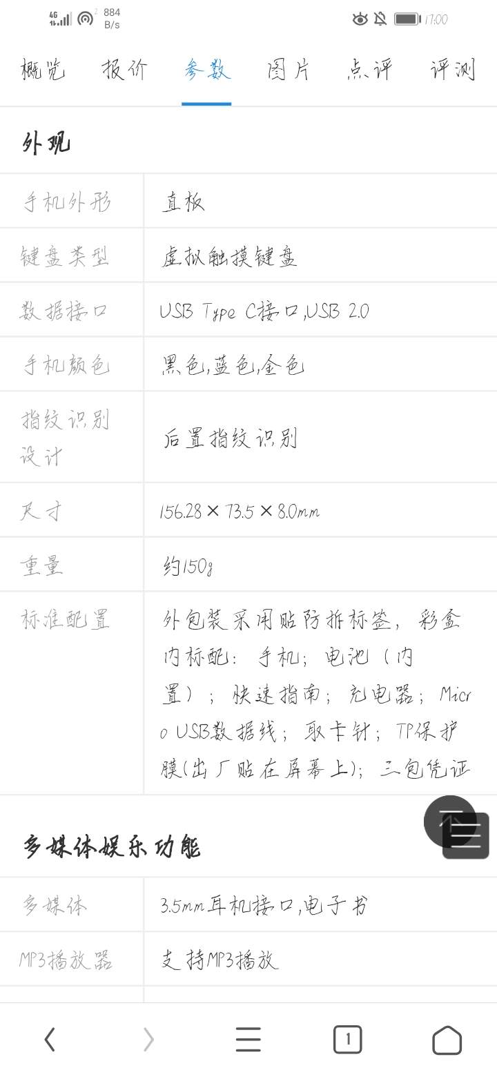 Screenshot_20190121_170044_com.UCMobile.jpg