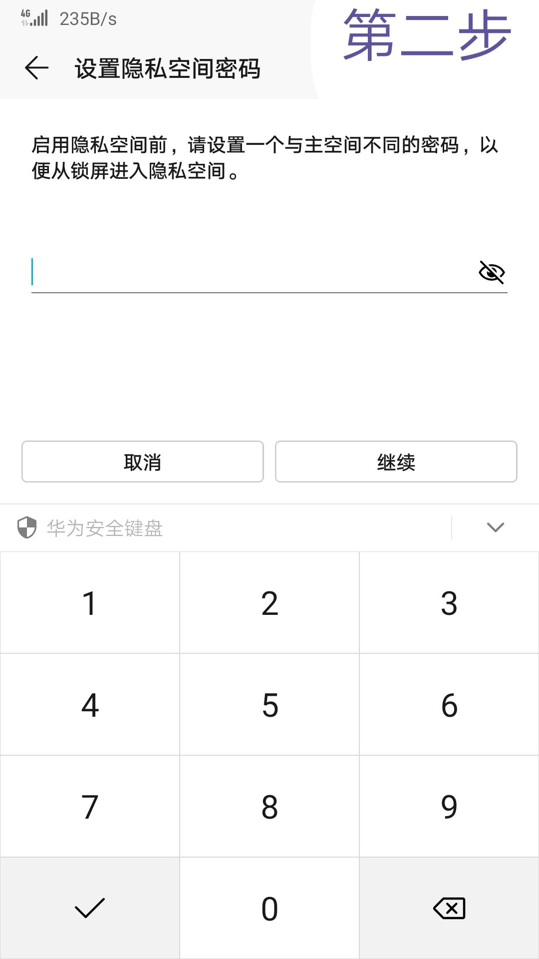 Screenshot_20190121_195515.jpg
