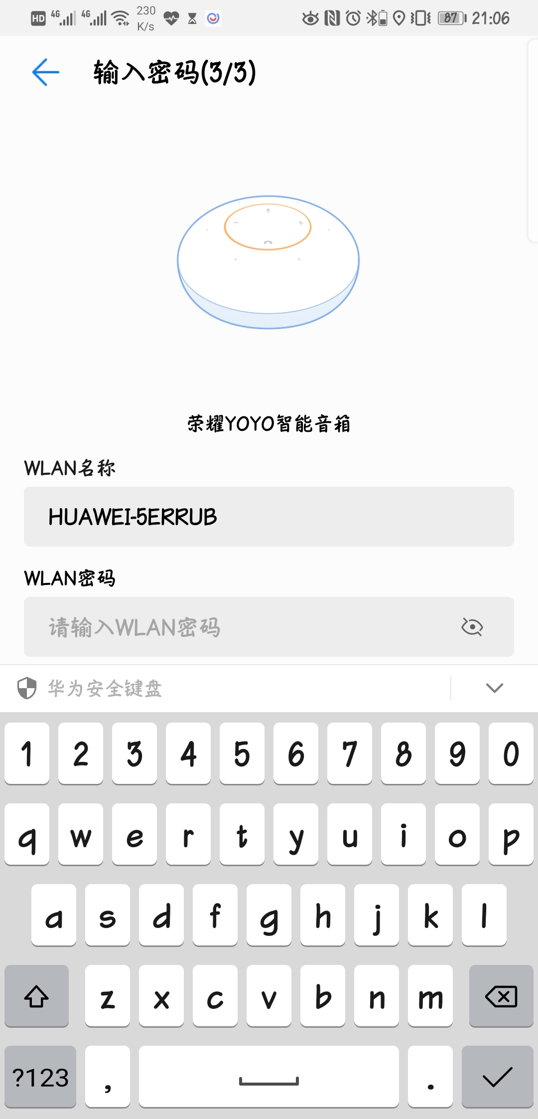 Screenshot_20190121_210641_com.huawei.smartspeaker.jpg