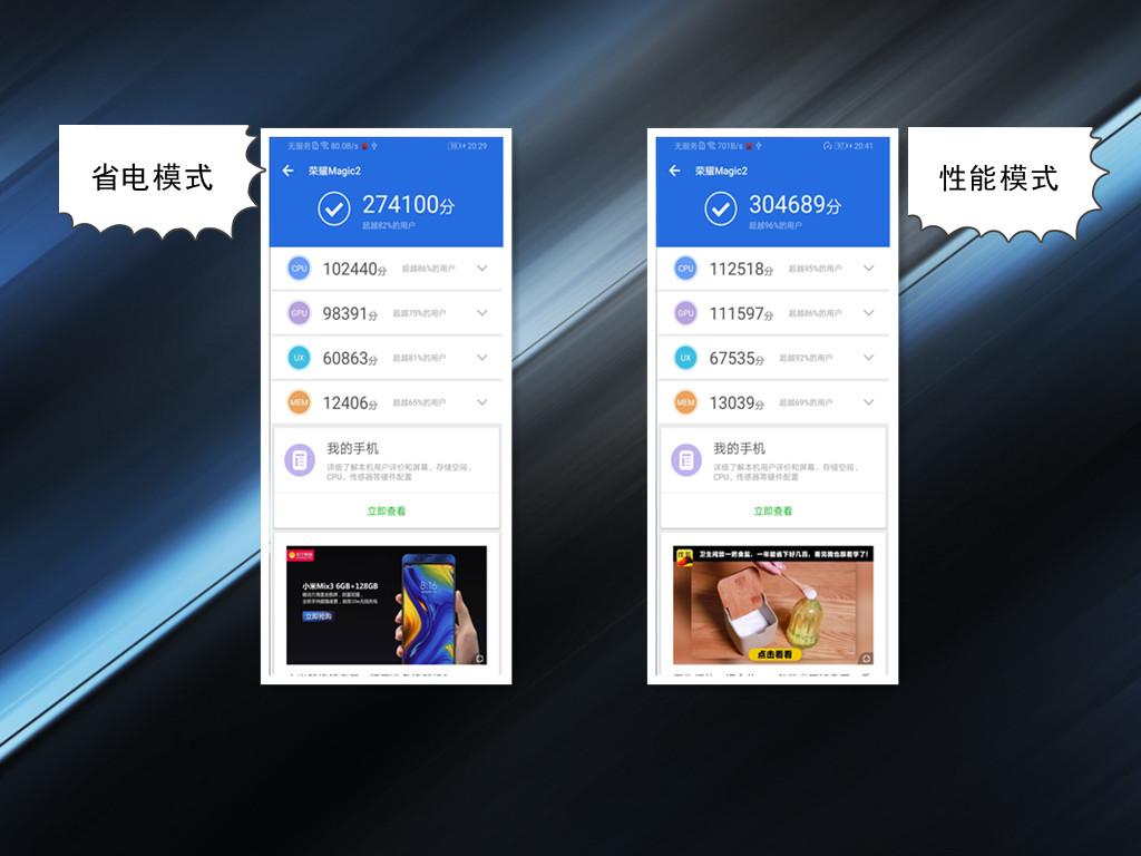 Screenshot_20190124_202933_com.antutu.ABenchMark_副本.jpg