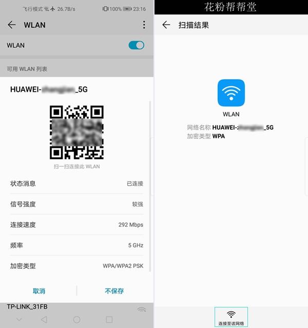 Screenshot_20190124_231647_com.android.settings.jpg