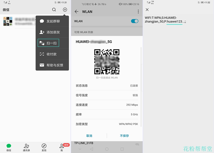 Screenshot_20190124_233155_com.tencent.mm.jpg