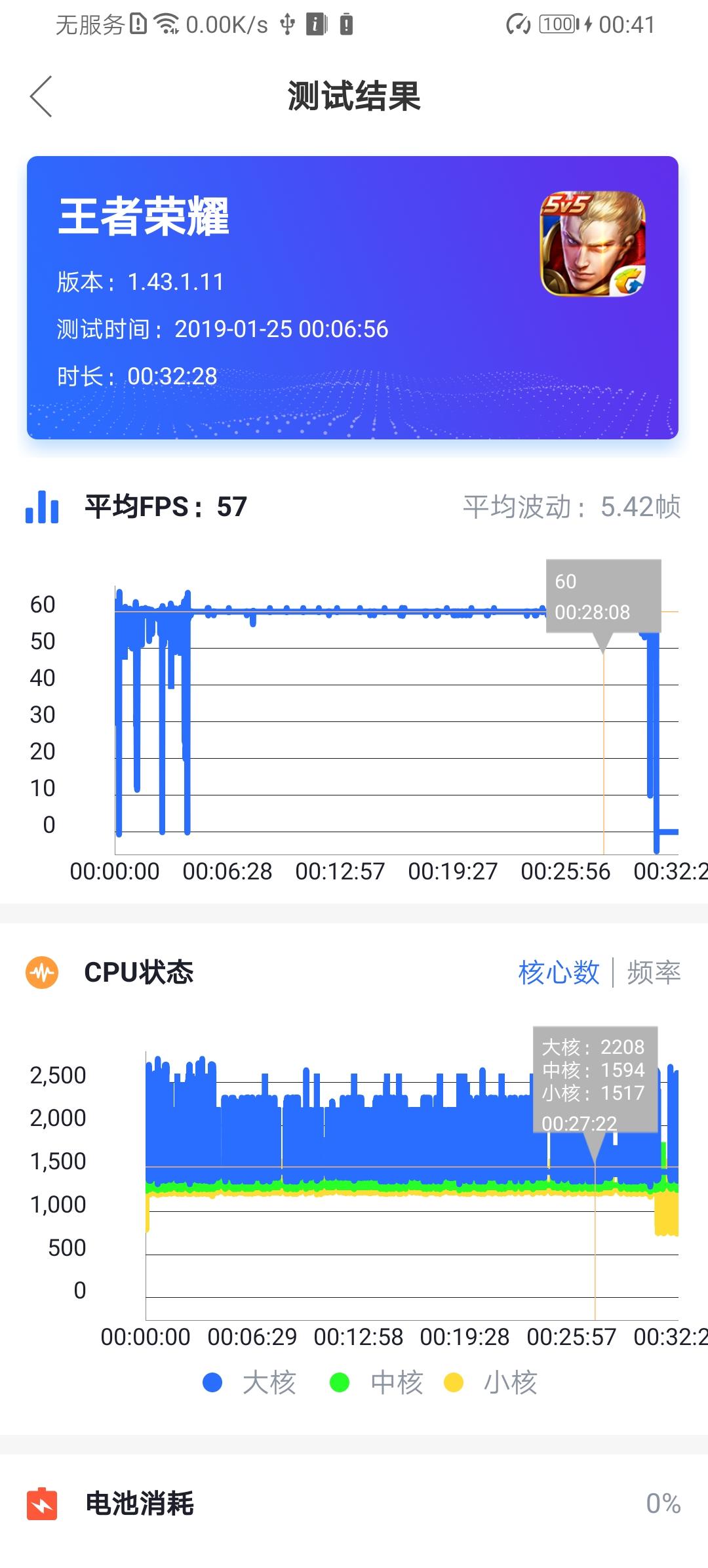 Screenshot_20190125_004112_com.af.benchaf[1].jpg