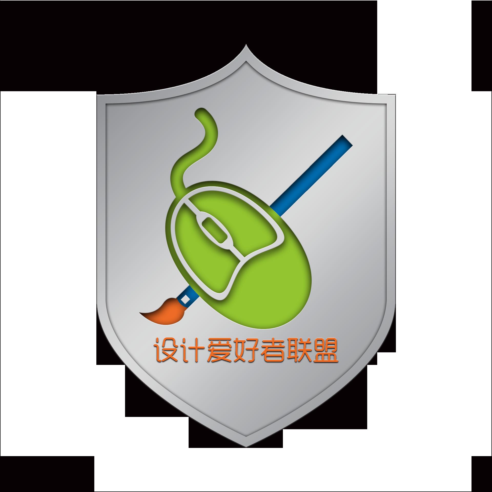设计爱好者联盟logo2.png