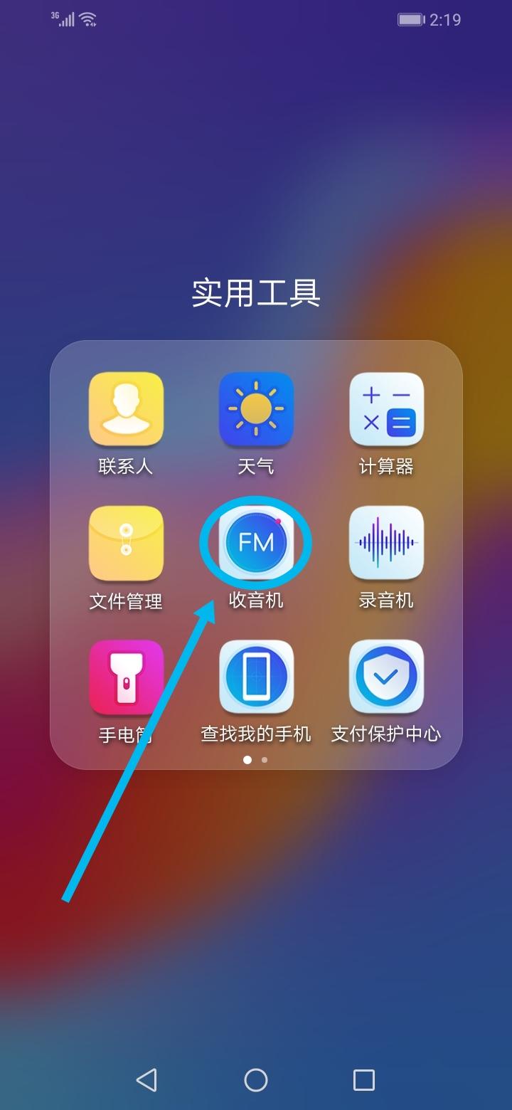 Screenshot_20190126_022038.jpg