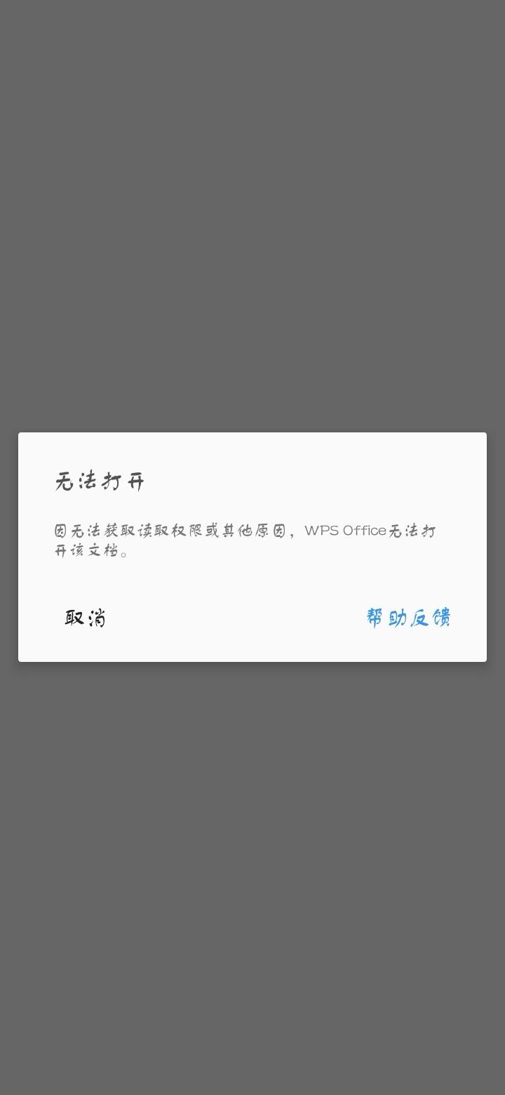 %2Fstorage%2Femulated%2F0%2FPictures%2FScreenshots%2FScreenshot_20190126_070801_.jpg