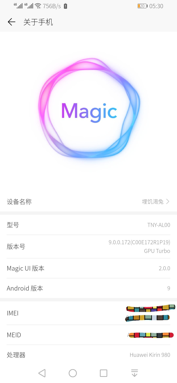 Screenshot_20190128_053042.jpg