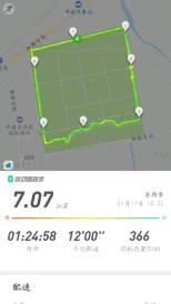 Screenshot_20190129_094202_com.tencent.mobileqq.j.JPG