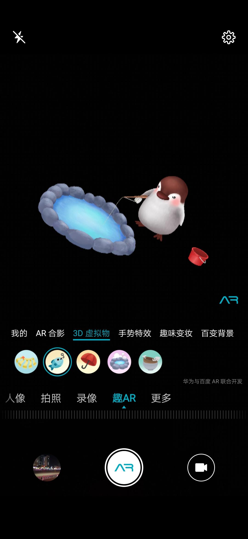 Screenshot_20190130_042654_com.huawei.camera.jpg