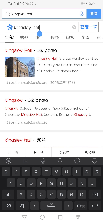 Screenshot_20190131_170740_com.tencent.mtt.jpg