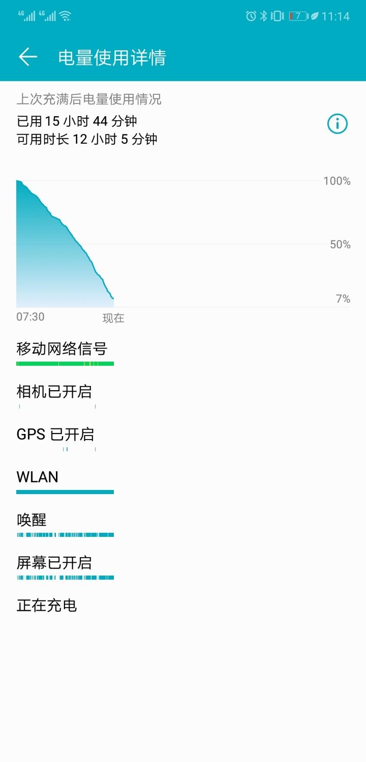 %2Fstorage%2Femulated%2F0%2FPictures%2FScreenshots%2FScreenshot_20190131-231458.jpg