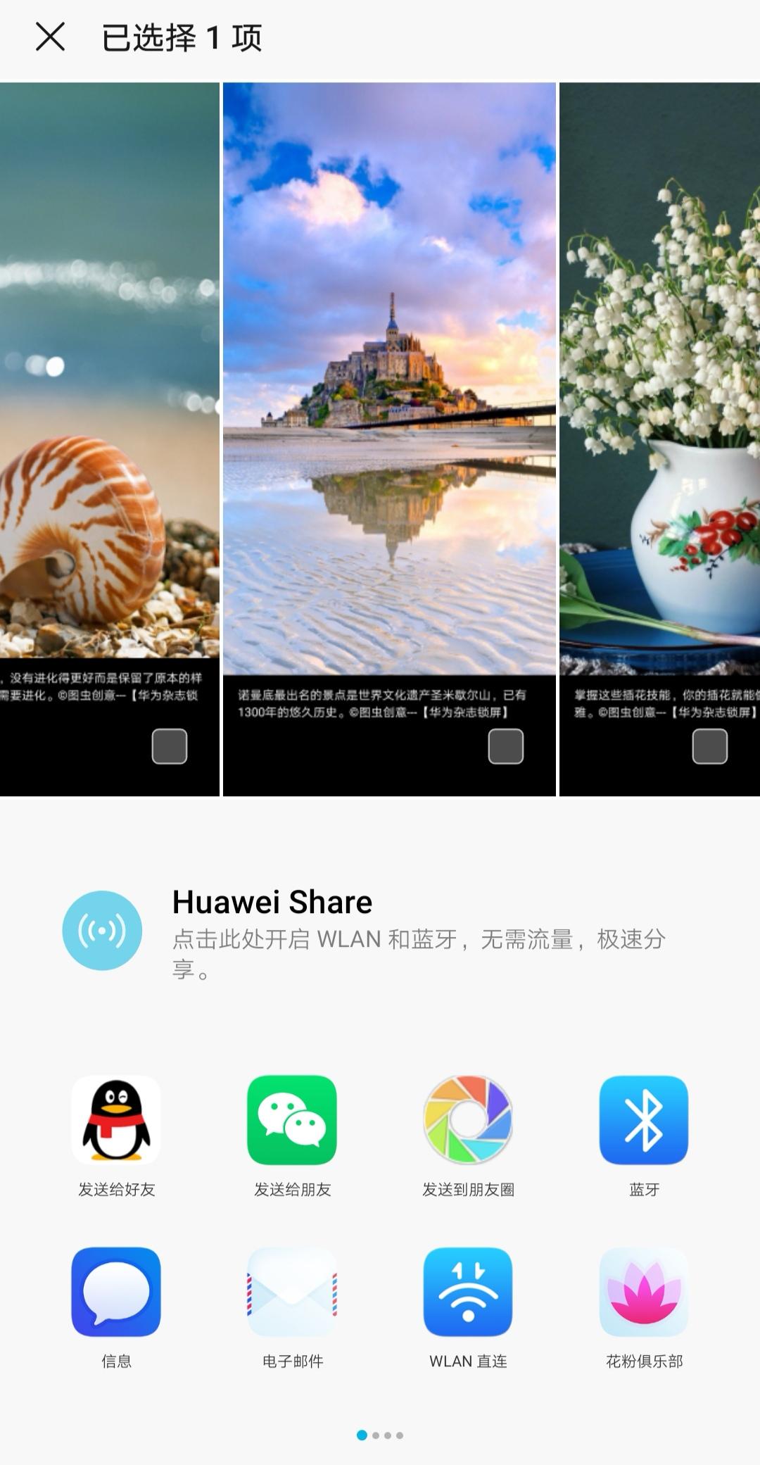 Screenshot_20190202_161321.jpg