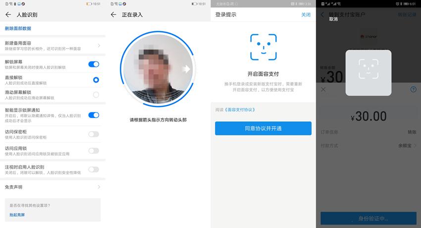 Screenshot_20190203_170623_副本.jpg