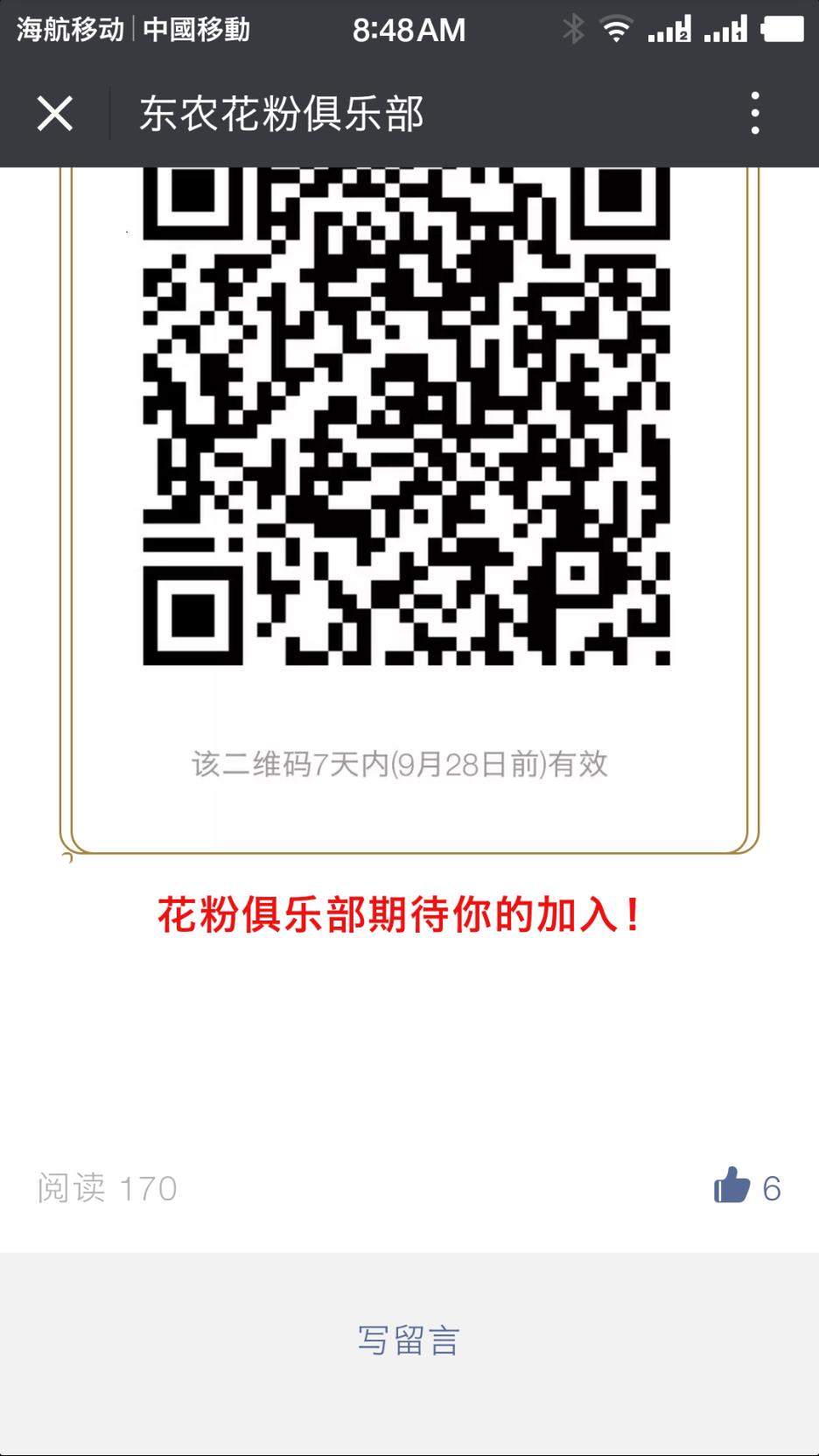Screenshot_2019-02-07-08-48-50-772_WeChat.png
