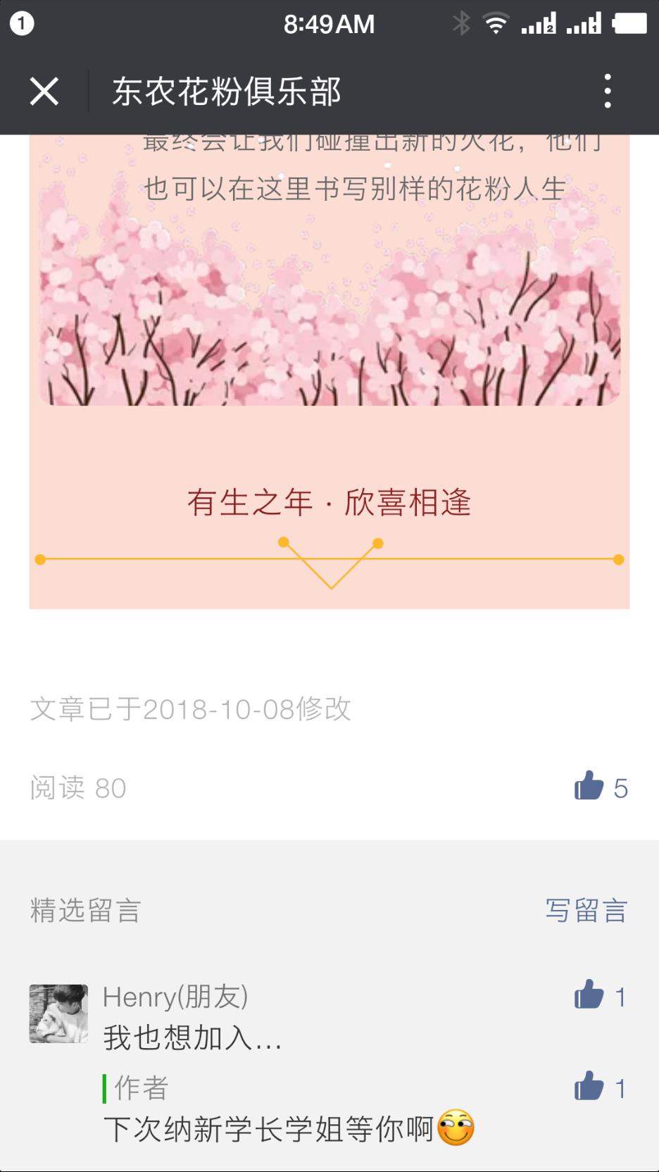 Screenshot_2019-02-07-08-49-12-999_WeChat.png