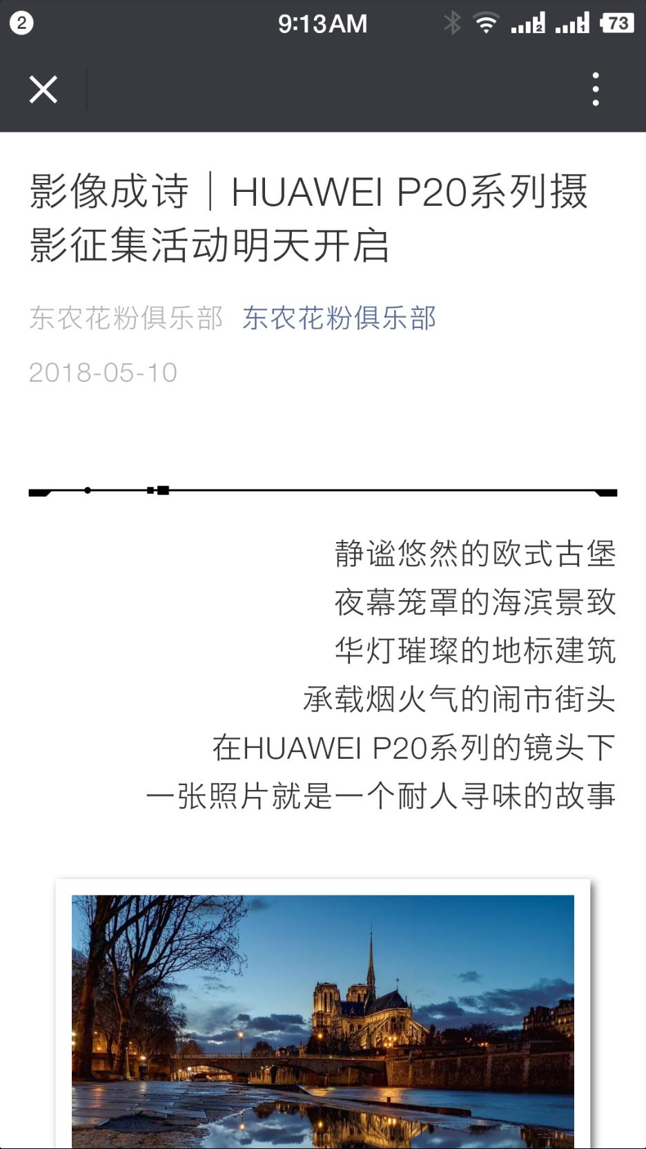 Screenshot_2019-02-07-09-13-16-714_WeChat.png