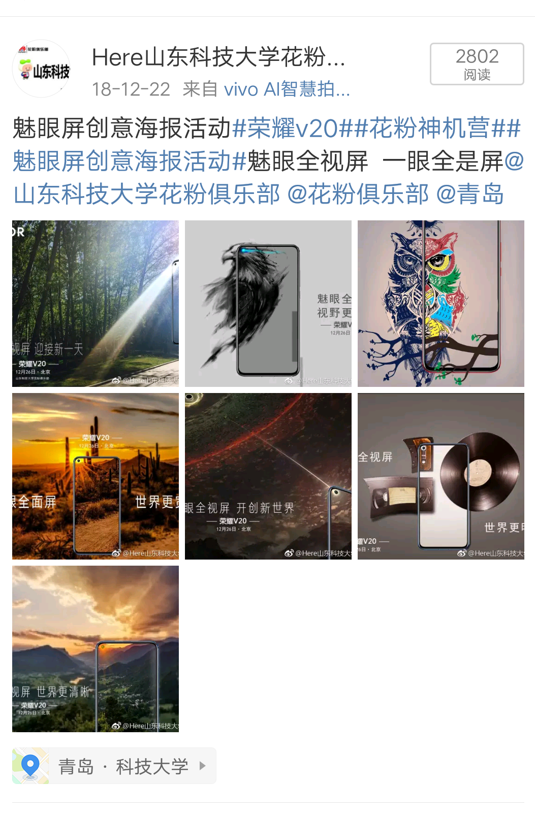 Screenshot_2019_0207_211733.png