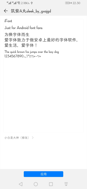 Screenshot_20190207_223042_com.huawei.android.the.jpg