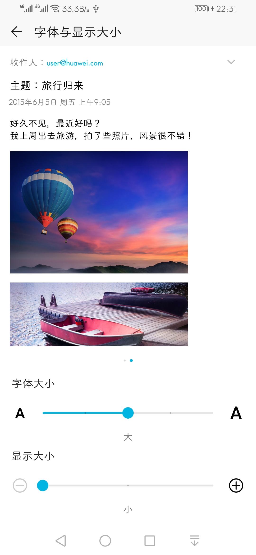 Screenshot_20190207_223100_com.android.settings.jpg