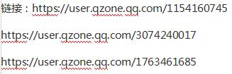 QQ截图20190208213241.png