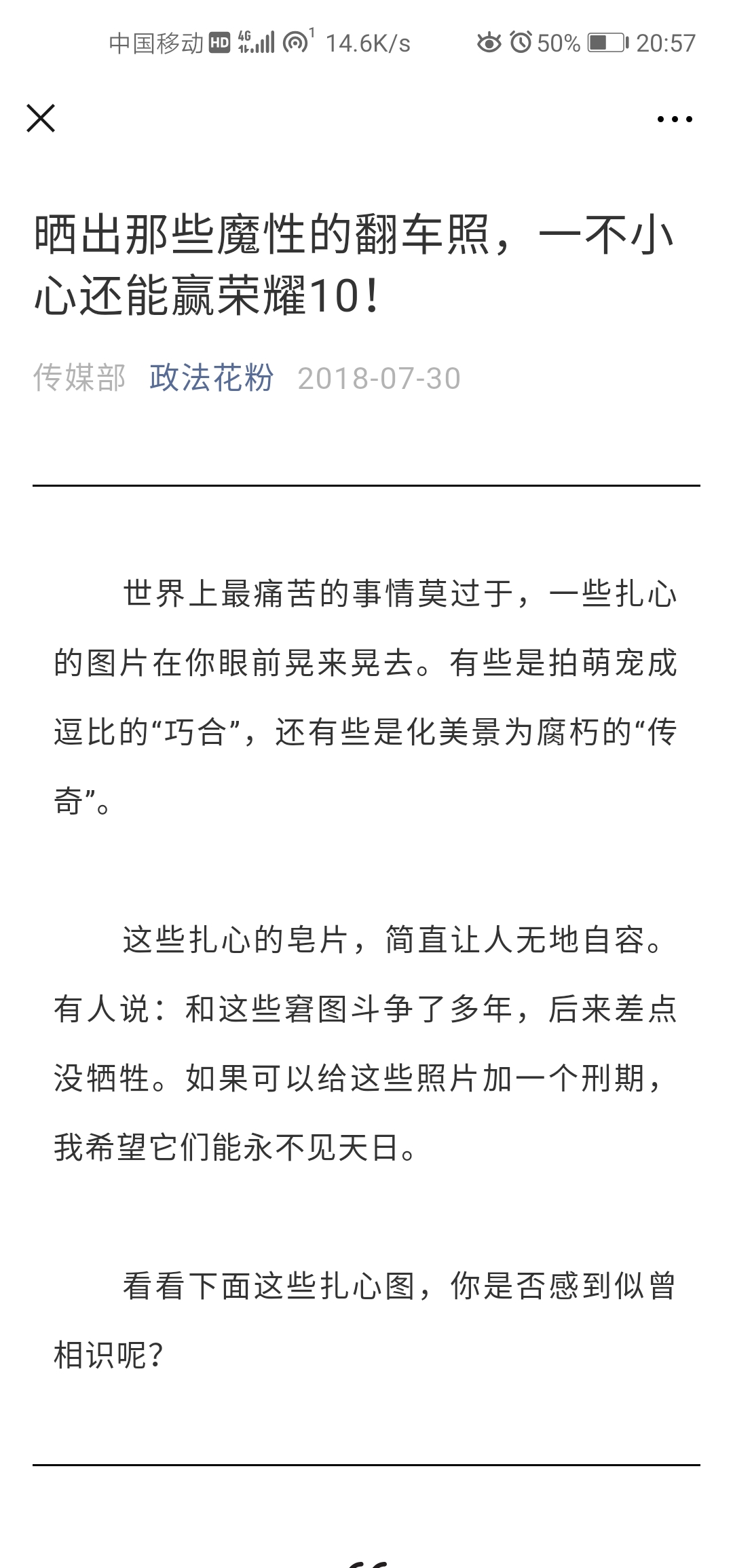 Screenshot_20190210_205711_com.tencent.mm.jpg