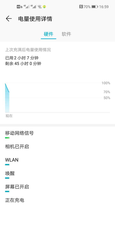 %2Fstorage%2Femulated%2F0%2FPictures%2FScreenshots%2FScreenshot_20190212_165952_.jpg